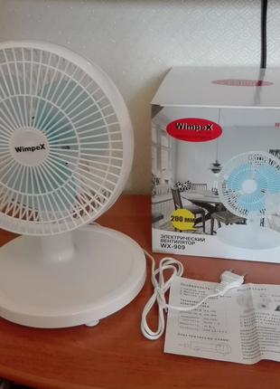 Настольный вентилятор 2 скорости с автоповоротом Wimpex WX 909