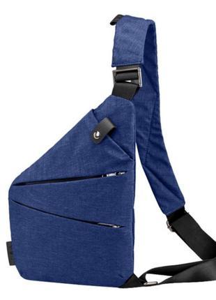 Мужская сумка через плечо Dark Blue