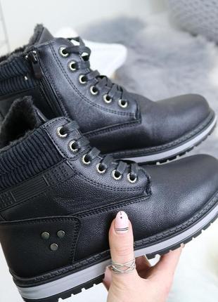 Зимние женские ботинки чёрные