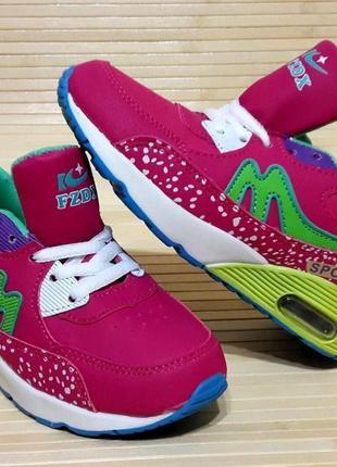 Кроссовки для девочки размеры 31-35