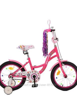 Profi Bloom 12,14,16,18,20 дюйм велосипед детский двухколёсный