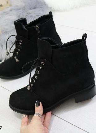 Ботинки женские с эко замши зима