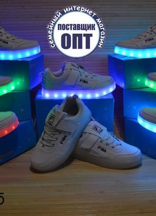 Детские светящиеся кроссовки с кабелем зарядки размеры 34 - 37