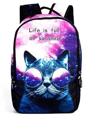 Рюкзак Kosmos с котом в очках 4039