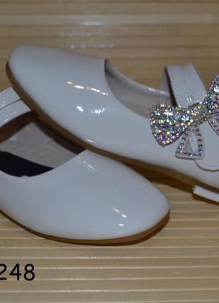 Туфли на девочку 32-37 размеры