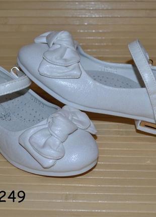 Туфли на девочку 32-36 размеры