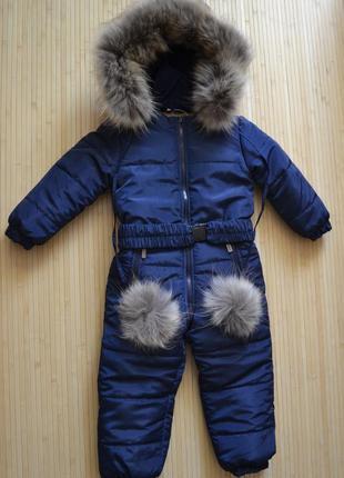 Зимний сдельный комбинезон для мальчика