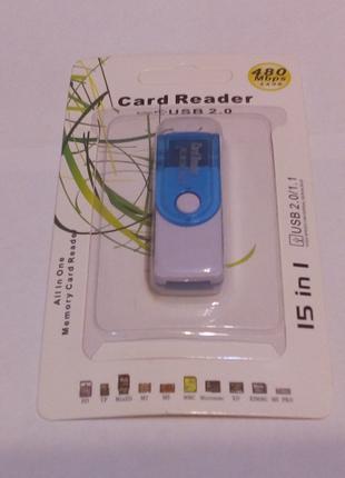 Картридер Card Reader Usb переходник