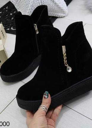 Женские весенние ботинки демисезон