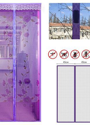 Москитная дверная сетка STENSON 100 х 210 см