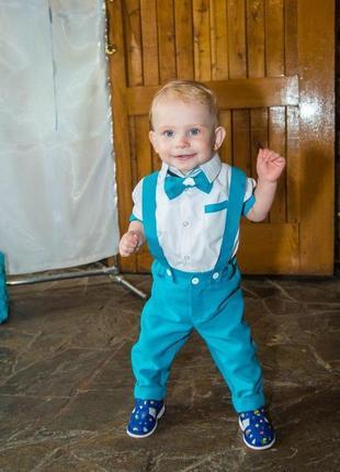 Классический нарядный костюм для мальчика