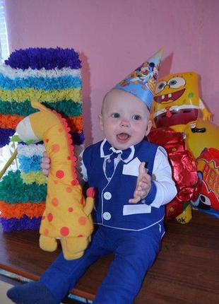 Костюм праздничный детский для мальчика