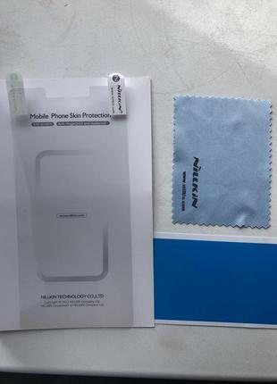 Защитная пленка Nillkin для Xiaomi Redmi Note 4x плёнка