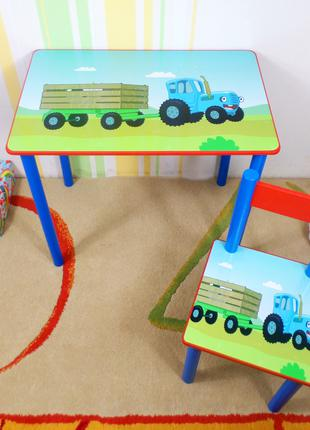 """Детский столик -парта и стульчик """" Синий Трактор """"стол стул пенал"""