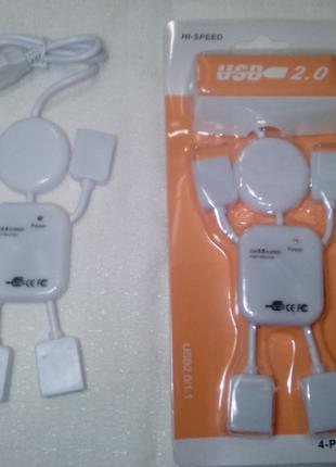 USB хаб разветвитель