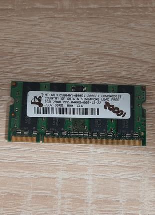 Оперативная память для ноутбука SODIMM DDR2 2Gb 667/800MHz