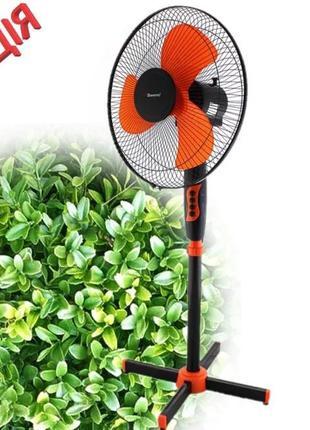 Акция!Напольный вентилятор Domotec MS-1619 автоповорот