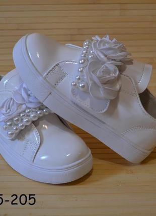 Демисезонные нарядные белые ботинки для девочки размеры 31-35