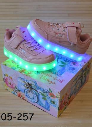 Кроссовки со светящей led подошвой с usb кабелем размеры 27 - 29