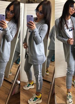 Женский спортивный костюм брюки и пиджак