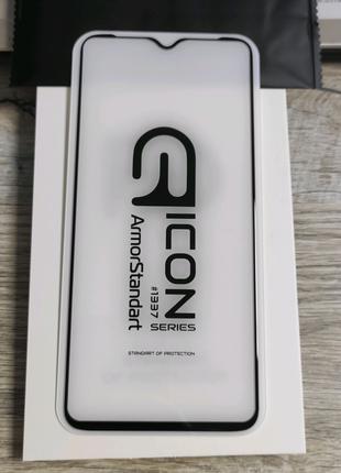 Защитное стекло Realmy X2 Pro