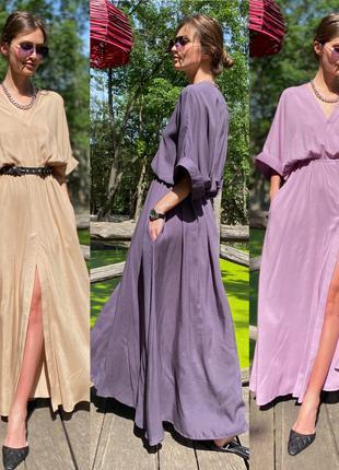 Длинное летнее платье ЛД1500