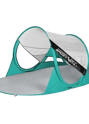 Пляжный тент SportVida Grey/Green 190 x 120 см