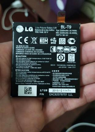 Батарея LG NEXUS 5