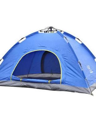 Палатка туристическая двухместная автомат синяя