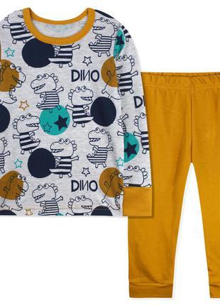 Пижама для мальчика, горчичная. динозаврик-супер звезда.