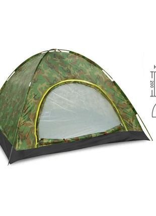 Палатка туристическая двухместная автомат камуфляж