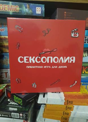 Настольная игра Сексополия