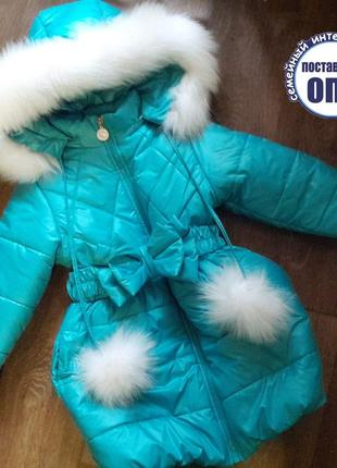 Зимнее пальто детское
