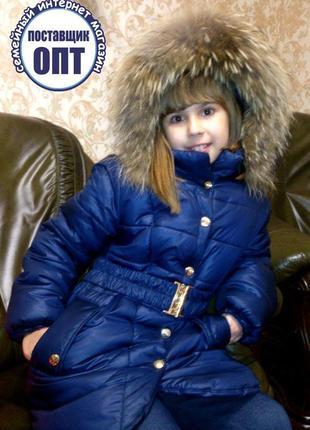 Зимнее термо пальто для девочки