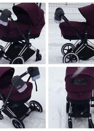 Продам любимую колясочку для деток CYBEX Priam!