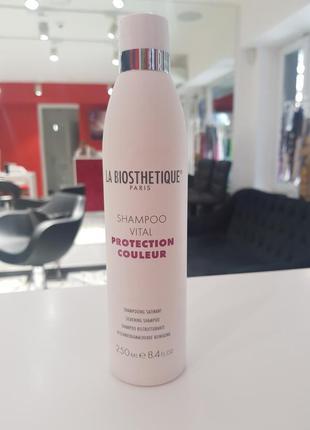 Сохранение цвета для окрашенных волос