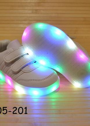 Кроссовки белые 22-27 размеры светится вся подошва