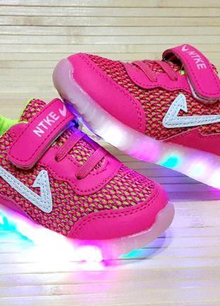 Детские кроссовки для девочки со светящей подошвой размеры 23, 24