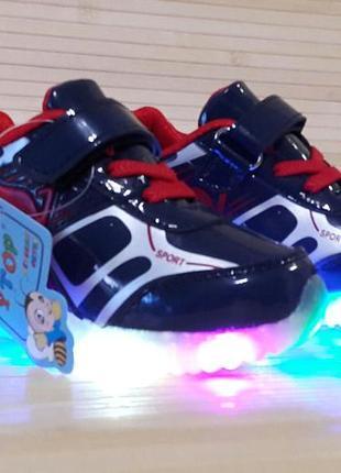 Кроссовки для мальчика со светящей подошвой размер 24 не светя...