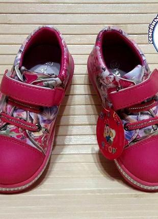 Ботинки для девочки из эко кожи