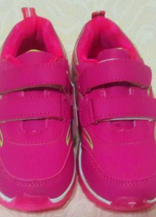 Детские кроссовки для девочки со светящей пяткой размеры 26