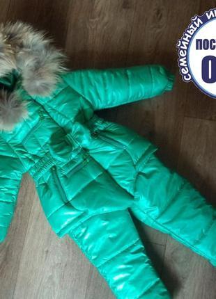 Пальто зимнее ассиметрия для девочки с натуральной опушкой енот