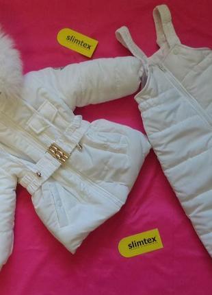 Зимний костюм - комплект курточка и полукомбинезон для девочки