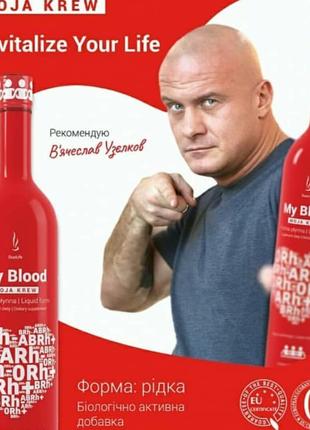 DuoLife My Blood Моя Кровь