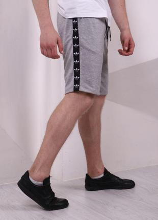 Шорты мужские Adidas серые с чёрными лампасами