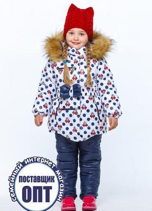 Пальто зимнее moncler для девочки опушка енот размеры 86 - 140