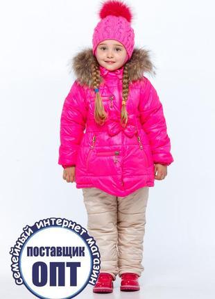 Зимнее термо пальто moncler для девочки опушка енот натуральны...