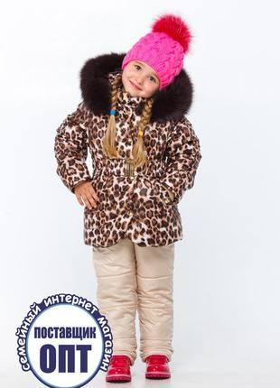 Зимнее термо пальто ( можно комплект ) для девочки
