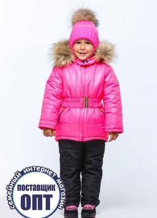 Детский зимний тэрмо комплект курточка и комбинезон девочке 86...