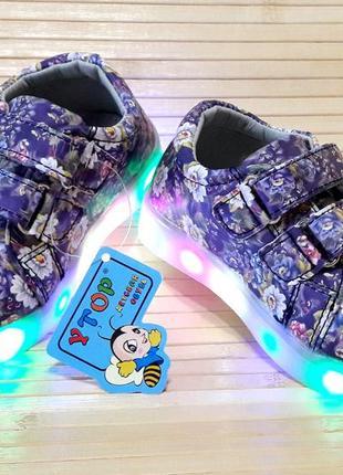 Детские кроссовки со светящейся подошвой для девочки 22, 25 ра...